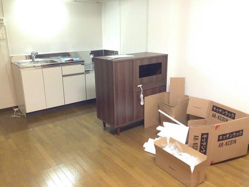 Brace Kitchen cabinetを設置したところ