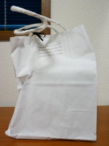 イイホシユミコ直営店の紙袋