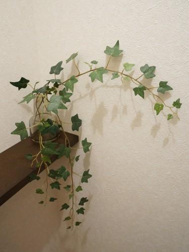 Holmegaard / Flora ベース