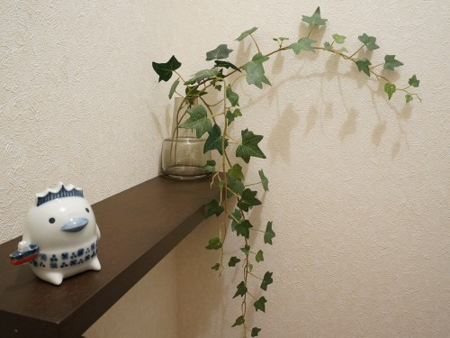 Holmegaard / Flora ベースとばりぃさん