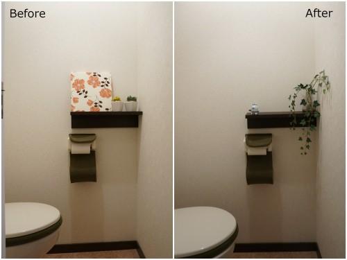 トイレの飾り棚Before-After