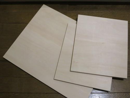 2段にするための板