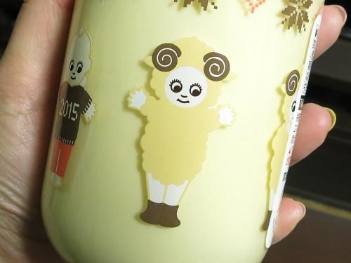 キユーピー 2015年 新年マヨネーズ(瓶入り)