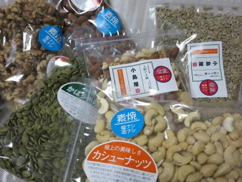 上野小島屋のナッツ