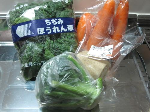 2015/02/23週の常備菜の原材料