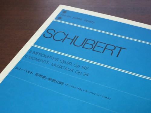 シューベルト「即興曲・楽興の時」の楽譜