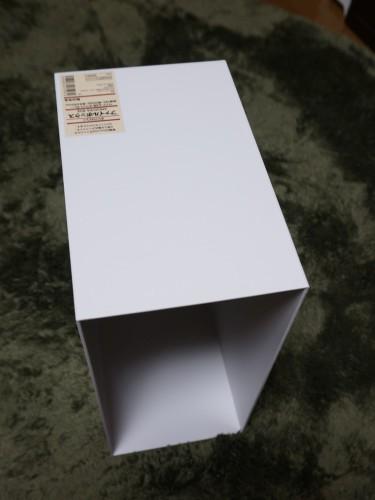 無印良品のファイルボックス