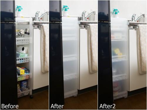 シンクと冷蔵庫の間Before-After
