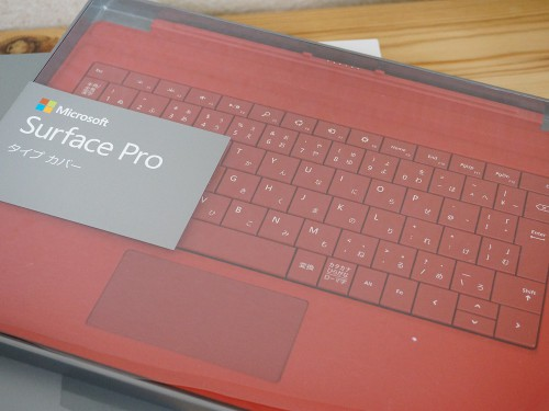 surface Pro3 TypeCover レッド