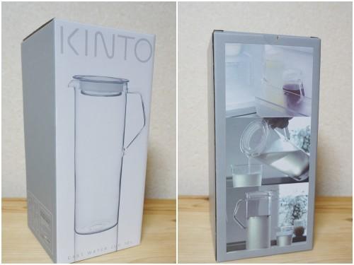 KINTO /キャストドリンク ウォータージャグ