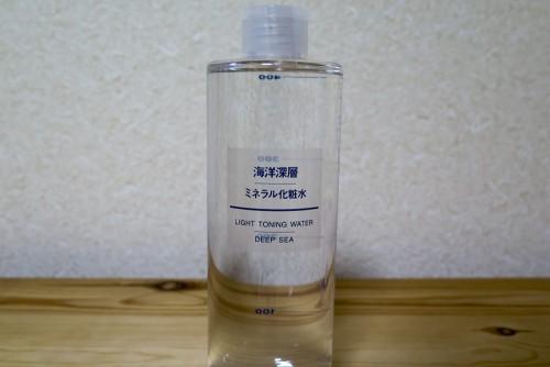 無印良品 海洋深層ミネラル化粧水 400ml