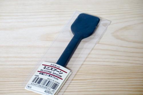 無印良品 シリコーンミニスプーン 約幅2.5×長さ11cm